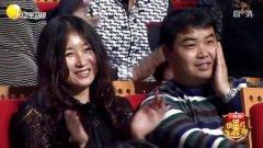 20150125组团儿上春晚 赵阳、李晴最新小品《整出来的事》