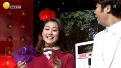 20150126组团儿上春晚 腾飞、刘畅最新小品《相亲》