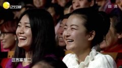20150126组团儿上春晚 李晴、赵阳最新小品《网人儿》