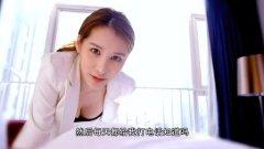王李丹妮、陈静仪、潘春春主演微电影《黑暗之光》