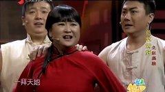20150205一起来笑吧 潘斌龙、贾玲最新小品《总监驾到之红高粱》