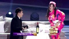 2015中国城市春晚 关思惠、吴建夫、徐晓文小品《来自星星的你》