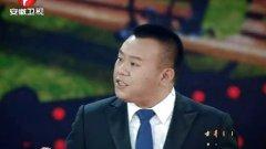 2015安徽卫视春晚 刘金霏、陈曦小品《上课》
