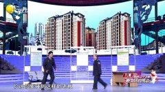 2015辽宁卫视春晚 孙涛、黄晓娟、王宏坤小品《提意见》