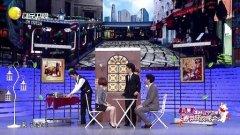 2015辽宁卫视春晚 开心麻花常远、王宁、艾伦小品《男大当婚》