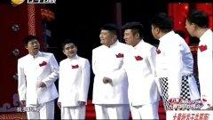 2015辽宁卫视春晚 高晓攀、尤宪超、冯凤禹相声《回不回》