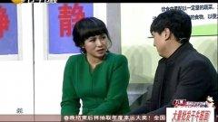 2015辽宁卫视春晚 开心麻花郝建、马丽小品《三百六十五个祝福》