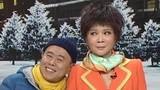 2015央视春晚 蔡明、潘长江小品《车站奇遇》