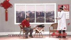 2015年江苏卫视春晚 孙涛、尚大庆小品《你爹就是俺爹》