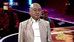 2015北京卫视春晚 方清平最新单口相声《我的烦恼》