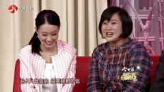 2015江苏卫视春晚 贾玲、潘斌龙、张小雯小品《面子》