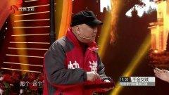 2015江苏卫视春晚 郭冬临、黄杨、韩芸小品《送项链》