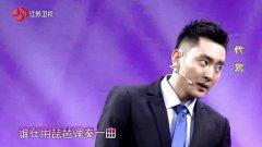 《一起来笑吧》20150226期 贾玲遭渣男背叛化身复仇女神经