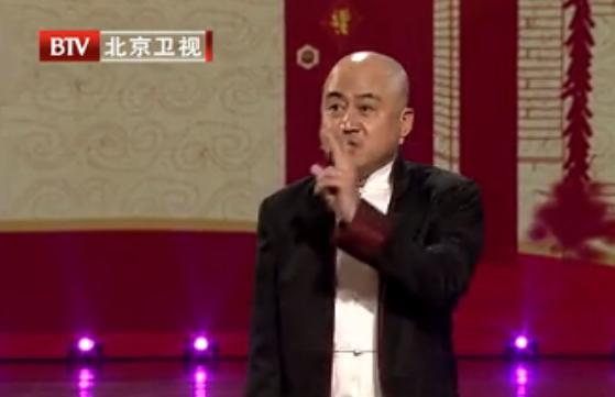 2015北京卫视元宵晚会 方清平最新单口相声《幸福之旅》