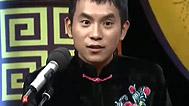 笑动2013:陈印泉、侯振鹏相声《学唱现代京剧》