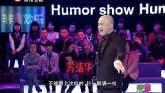 非常欢乐2014:白凯南秀惊人神功 20140417期