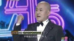 非常欢乐2014:白凯南自黑炫富遭痛批 20140508期