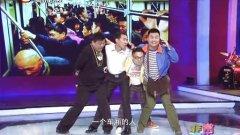 非常欢乐2014:白凯南惊变还珠鼻孔帝 20140904期