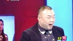 非常欢乐2015:姜超现场教你升职加薪 20150212期