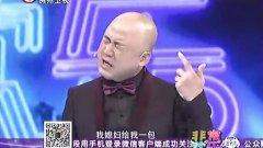 非常欢乐2014:白凯南新神曲高能笑裂 20141204期