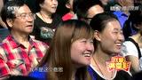 我爱满堂彩20150325期 王佩元、常贵田言相声《攀龙附凤》