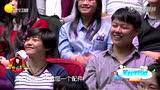 笑料炖包袱20150316期 高晓攀网购给差评遭恐吓《攀帅逗秀场》