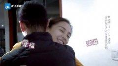 《奔跑吧兄弟第二季》:黄晓明壁咚强吻baby 20150424期