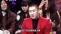《非常欢乐2015》:方清平神点评五毛特效 20150430期