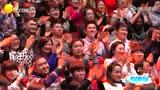 笑料炖包袱20150505期 杨博、吴明轩小品《这里有情况5.0》