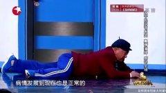 2015欢乐喜剧人 宋小宝、刘小光小品搞笑大全《看病》