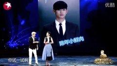 2015欢乐喜剧人 吴君如、曹云金、张达明小品《君如课堂2》