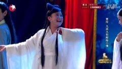 贾玲、张小斐、曹贺军最新小品《倩女幽魂》
