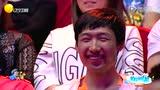 笑料炖包袱20150602期 张瑞雪、赵博最新小品《嗨!大爷4.0》