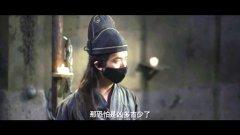 《名侦探狄仁杰》第11集:白洁梦境寻线索