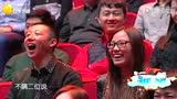 2015笑料炖包袱 杨博最新小品《这里有情况7.0》