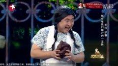 2015欢乐喜剧人 乔杉修睿最新小品全集《我们》