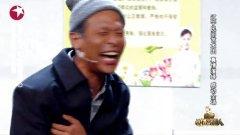 """欢乐喜剧人2015:宋小宝上演""""医院惊魂"""" 20150509期"""