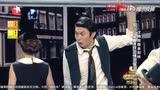 2015欢乐喜剧人 开心麻花沈腾(郝建)、艾伦小品《小偷在哪儿?》