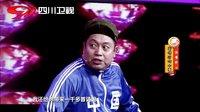 喜剧班的春天20150821期:贾玲、张小斐爆笑演绎大龄剩女