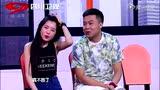2015喜剧版的春天 崔志佳最新小品《公交故事之艳遇》