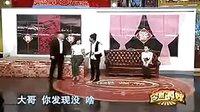 赵海燕、郭德纲、宋小宝小品搞笑大全《相亲3.0版》