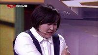 喜剧班的春天2015:贾玲版霸道总裁来袭 20150828期