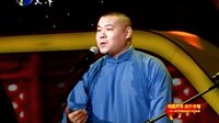 天津卫视春晚 岳云鹏、孙越相声《学歌曲》魔性献唱《五环之歌》