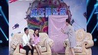 20150925期《喜剧班的春天》 贾玲、张小斐上演逃婚姐妹