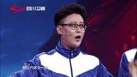 2015喜剧班的春天 孙洋最新小品《名师笨徒之学音乐》