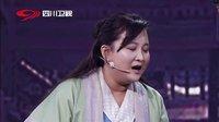 2015喜剧班的春天 贾玲、张小斐最新小品《落跑姐妹之逃婚》