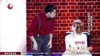 2015笑傲江湖 舞蹈系美少年创意演绎《新型木偶剧》