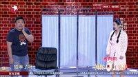 2015笑傲江湖 热衷搞怪化身演绎搞笑小品《蛇精病》