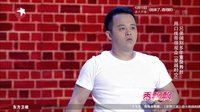 2015笑傲江湖 兄弟重聚舞台用口技带领观众戏说《B-BOX的来源》