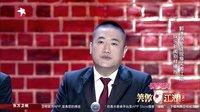 2015笑傲江湖 张康、贾旭明相声《娱乐新闻别样播报》